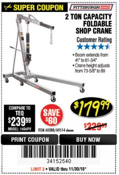Harbor Freight Coupon 2 TON FOLDABLE SHOP CRANE Lot No. 69514/60388 Expired: 11/30/18 - $179.99