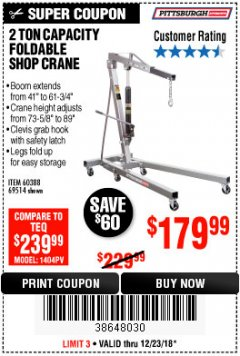 Harbor Freight Coupon 2 TON FOLDABLE SHOP CRANE Lot No. 69514/60388 Expired: 12/23/18 - $179.99