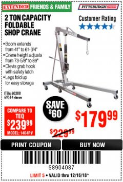 Harbor Freight Coupon 2 TON FOLDABLE SHOP CRANE Lot No. 69514/60388 Expired: 12/16/18 - $179.99
