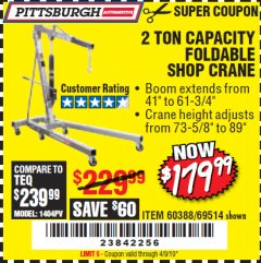 Harbor Freight Coupon 2 TON FOLDABLE SHOP CRANE Lot No. 69514/60388 Expired: 4/9/19 - $179.99