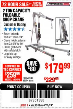 Harbor Freight Coupon 2 TON FOLDABLE SHOP CRANE Lot No. 69514/60388 Expired: 4/28/19 - $179.99