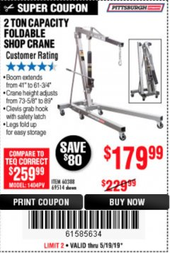Harbor Freight Coupon 2 TON FOLDABLE SHOP CRANE Lot No. 69514/60388 Expired: 5/19/19 - $179.99