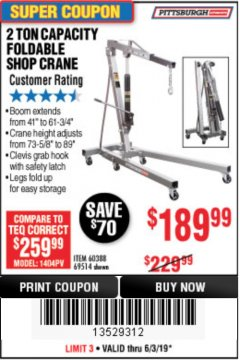 Harbor Freight Coupon 2 TON FOLDABLE SHOP CRANE Lot No. 69514/60388 Expired: 6/30/19 - $189.99