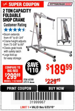Harbor Freight Coupon 2 TON FOLDABLE SHOP CRANE Lot No. 69514/60388 Expired: 6/23/19 - $189.99