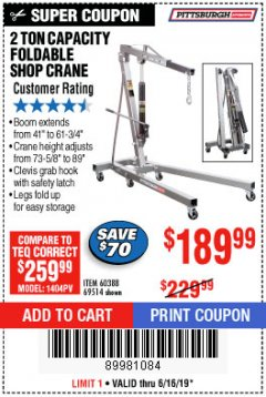 Harbor Freight Coupon 2 TON FOLDABLE SHOP CRANE Lot No. 69514/60388 Expired: 6/16/19 - $189.99