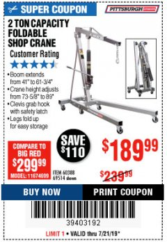 Harbor Freight Coupon 2 TON FOLDABLE SHOP CRANE Lot No. 69514/60388 Expired: 7/21/19 - $189.99