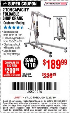 Harbor Freight Coupon 2 TON FOLDABLE SHOP CRANE Lot No. 69514/60388 Expired: 7/29/19 - $189.99