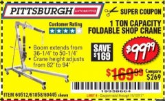 Harbor Freight Coupon 1 TON CAPACITY FOLDABLE SHOP CRANE Lot No. 69445/69512/61858/93840 Expired: 11/12/17 - $99.99