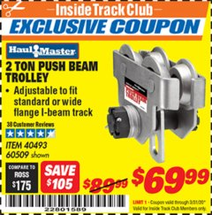 Harbor Freight ITC Coupon 2 TON PUSH BEAM TROLLEY Lot No. 40493/60509 Expired: 3/31/20 - $69.99
