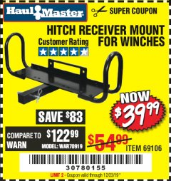 Harbor Freight Coupon HITCH RECEIVER MOUNT FOR WINCHES Lot No. 66409/69106 Expired: 12/23/19 - $39.99