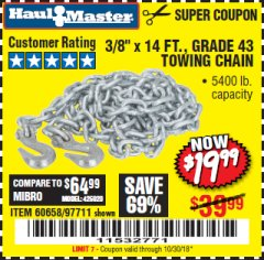 "Harbor Freight Coupon 3/8"" x 14 FT. GRADE 43 TOWING CHAIN Lot No. 97711/60658 Expired: 10/30/18 - $19.99"