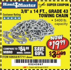 "Harbor Freight Coupon 3/8"" x 14 FT. GRADE 43 TOWING CHAIN Lot No. 97711/60658 Valid Thru: 5/18/19 - $19.99"