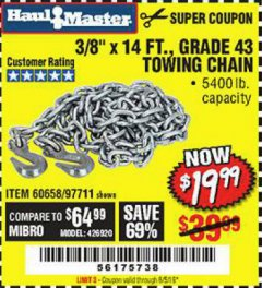"Harbor Freight Coupon 3/8"" x 14 FT. GRADE 43 TOWING CHAIN Lot No. 97711/60658 Valid Thru: 8/5/19 - $19.99"