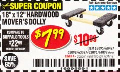 "Harbor Freight Coupon 18"" X 12"" HARDWOOD MOVER'S DOLLY Lot No. 93888/60497/61899/62399/63095/63096/63097/63098 Valid Thru: 7/31/19 - $7.99"