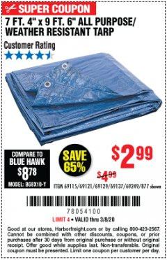 "Harbor Freight Coupon 7 FT. 11"" x 9 FT. 11"" BLUE/SILVER REVERSIBLE ALL PURPOSE/WEATER RESISTANT TARP Lot No. 54893/69116/69122/69130/69138/69250 Expired: 3/8/20 - $2.99"