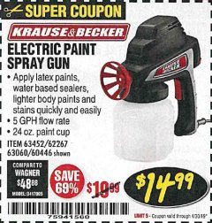 Harbor Freight Coupon 24 OZ. ELECTRIC PAINT SPRAY GUN Lot No. 60446/62267/63452/63060 Expired: 4/30/19 - $14.99