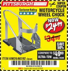 Harbor Freight Coupon MOTORCYCLE WHEEL CHOCK Lot No. 69026/60392 Valid Thru: 3/10/19 - $24.99