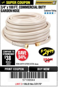 "Harbor Freight Coupon 3/8"" X 100 FT. COMMERCIAL DUTY GARDEN HOSE Lot No. 67020/61770/61906/63479/63336 Expired: 3/31/19 - $24.99"