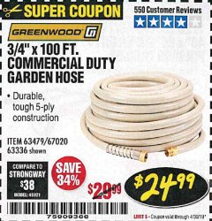 "Harbor Freight Coupon 3/8"" X 100 FT. COMMERCIAL DUTY GARDEN HOSE Lot No. 67020/61770/61906/63479/63336 Valid Thru: 4/30/19 - $24.99"