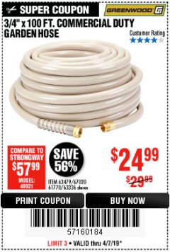 "Harbor Freight Coupon 3/8"" X 100 FT. COMMERCIAL DUTY GARDEN HOSE Lot No. 67020/61770/61906/63479/63336 Expired: 4/7/19 - $24.99"