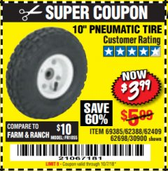 "Harbor Freight Coupon 10"" PNEUMATIC TIRE HaulMaster Lot No. 30900/62388/62409/62698/69385 Expired: 10/7/18 - $3.99"