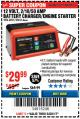 Harbor Freight Coupon 12 VOLT, 2/10/50 AMP BATTERY CHARGER/ENGINE STARTER Lot No. 66783/60581/60653/62334 Expired: 8/20/17 - $29.99