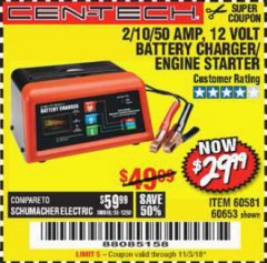 Harbor Freight Coupon 12 VOLT, 2/10/50 AMP BATTERY CHARGER/ENGINE STARTER Lot No. 66783/60581/60653/62334 Expired: 12/15/18 - $29.99