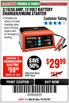 Harbor Freight Coupon 12 VOLT, 2/10/50 AMP BATTERY CHARGER/ENGINE STARTER Lot No. 66783/60581/60653/62334 Expired: 12/16/18 - $29.99