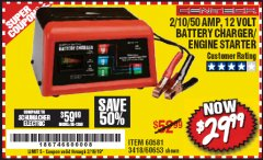 Harbor Freight Coupon 12 VOLT, 2/10/50 AMP BATTERY CHARGER/ENGINE STARTER Lot No. 66783/60581/60653/62334 Expired: 2/16/19 - $29.99