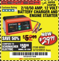 Harbor Freight Coupon 12 VOLT, 2/10/50 AMP BATTERY CHARGER/ENGINE STARTER Lot No. 66783/60581/60653/62334 Valid Thru: 5/18/19 - $29.99
