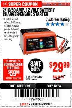 Harbor Freight Coupon 12 VOLT, 2/10/50 AMP BATTERY CHARGER/ENGINE STARTER Lot No. 66783/60581/60653/62334 Expired: 3/3/19 - $29.99
