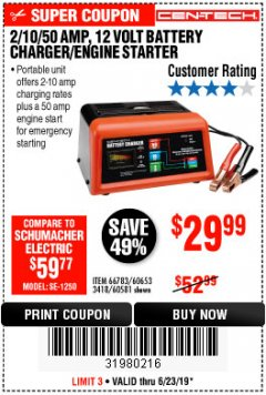 Harbor Freight Coupon 12 VOLT, 2/10/50 AMP BATTERY CHARGER/ENGINE STARTER Lot No. 66783/60581/60653/62334 Expired: 6/23/19 - $29.99