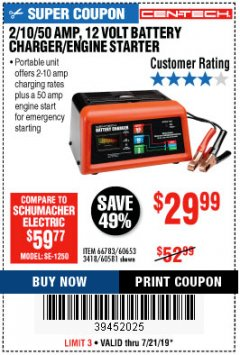 Harbor Freight Coupon 12 VOLT, 2/10/50 AMP BATTERY CHARGER/ENGINE STARTER Lot No. 66783/60581/60653/62334 Expired: 7/21/19 - $29.99