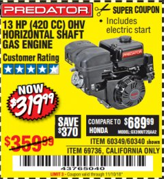 Harbor Freight Coupon 13 HP (420 CC) OHV HORIZONTAL SHAFT GAS ENGINES Lot No. 60349/60340/69736 Expired: 11/10/18 - $319.99