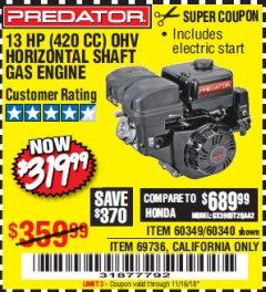 Harbor Freight Coupon 13 HP (420 CC) OHV HORIZONTAL SHAFT GAS ENGINES Lot No. 60349/60340/69736 Expired: 11/16/18 - $319.99