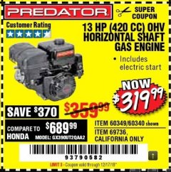 Harbor Freight Coupon 13 HP (420 CC) OHV HORIZONTAL SHAFT GAS ENGINES Lot No. 60349/60340/69736 Valid Thru: 12/17/18 - $319.99