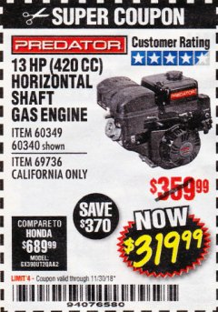 Harbor Freight Coupon 13 HP (420 CC) OHV HORIZONTAL SHAFT GAS ENGINES Lot No. 60349/60340/69736 Expired: 11/30/18 - $319.99