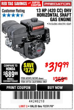 Harbor Freight Coupon 13 HP (420 CC) OHV HORIZONTAL SHAFT GAS ENGINES Lot No. 60349/60340/69736 Valid Thru: 12/31/18 - $319.99