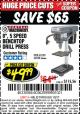 "Harbor Freight Coupon 8"", 5 SPEED BENCH MOUNT DRILL PRESS Lot No. 60238/62390/62520/44506/38119 Expired: 1/2/17 - $49.99"