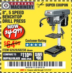 "Harbor Freight Coupon 8"", 5 SPEED BENCH MOUNT DRILL PRESS Lot No. 60238/62390/62520/44506/38119 Expired: 11/17/18 - $49.99"