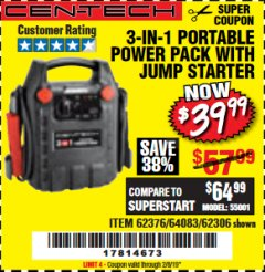 Harbor Freight Coupon 3-IN-1 PORTABLE POWER PACK WITH JUMP STARTER Lot No. 38391/60657/62306/62376/64083 Expired: 2/8/19 - $39.99