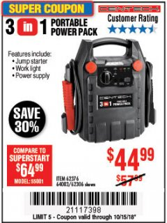 Harbor Freight Coupon 3-IN-1 PORTABLE POWER PACK WITH JUMP STARTER Lot No. 38391/60657/62306/62376/64083 Expired: 10/15/18 - $44.99