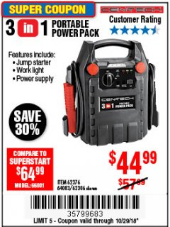 Harbor Freight Coupon 3-IN-1 PORTABLE POWER PACK WITH JUMP STARTER Lot No. 38391/60657/62306/62376/64083 Expired: 10/29/18 - $44.99
