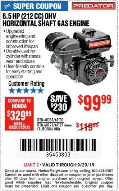 Harbor Freight Tools Coupon Database - Coupon Search for: HORIZONTAL