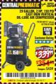 Harbor Freight Coupon 2 HP, 29 GALLON 150 PSI CAST IRON VERTICAL AIR COMPRESSOR Lot No. 62765/68127/69865/61489 Valid Thru: 10/16/17 - $339.99