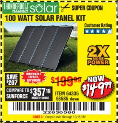 Harbor Freight Coupon 100 WATT SOLAR PANEL KIT Lot No. 63585/64335 Expired: 10/15/18 - $149.99