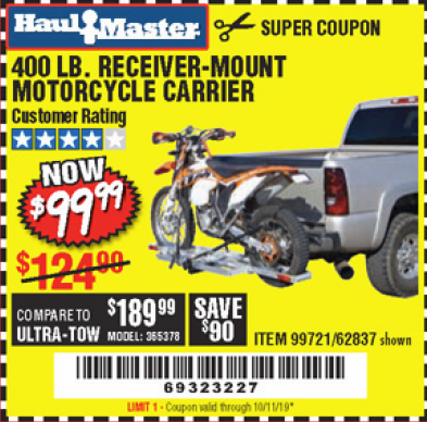 Harbor Freight 400 LB. CAPACITY RECEIVER-MOUNT MOTORCYCLE CARRIER coupon