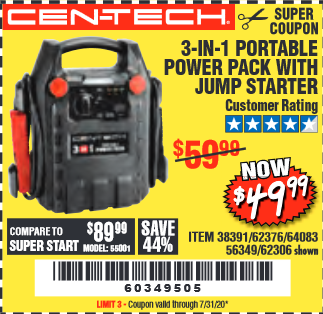 Harbor Freight 3 IN 1 PORTABLE POWER PACK  coupon