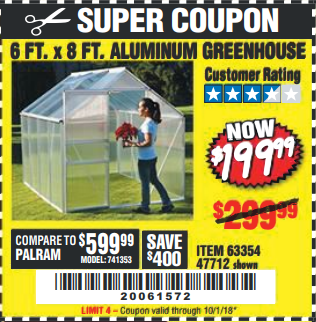 Aluminum Greenhouse Lot No 47712 69714 Expired 10 1 18 0 Coupon Code 20061572 Harbor Freight