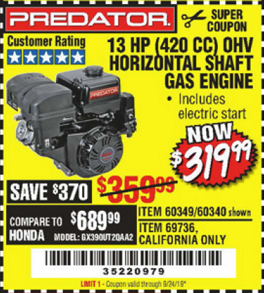 Harbor Freight 13 HP (420 CC) OHV HORIZONTAL SHAFT GAS ENGINES coupon